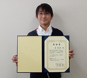 日本医用画像工学会にて博士前期課程堀翔太郎さんが奨励賞を受賞