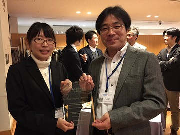国際学会WANCでBest Paper Awardを受賞