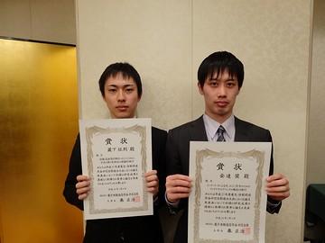電子情報通信学会中国支部奨励賞を受賞