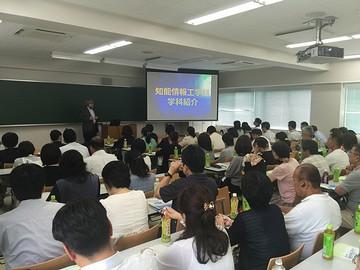 平成28年度工学部教育後援会総会及び学科懇談会を開催