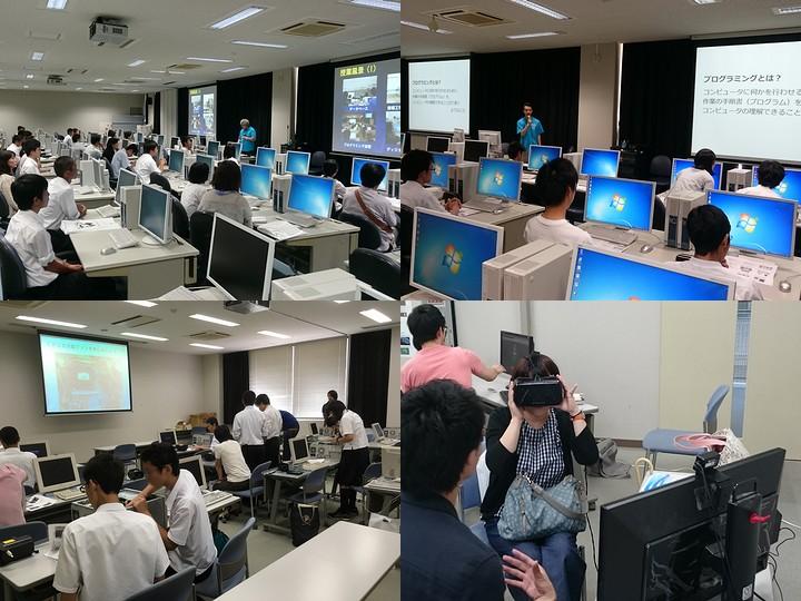山口大学工学部「オープンキャンパス2016」を開催しました