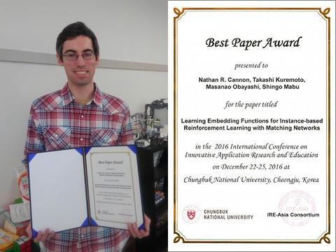 国際会議ICIARE2016においてBest Paper Awardを受賞!