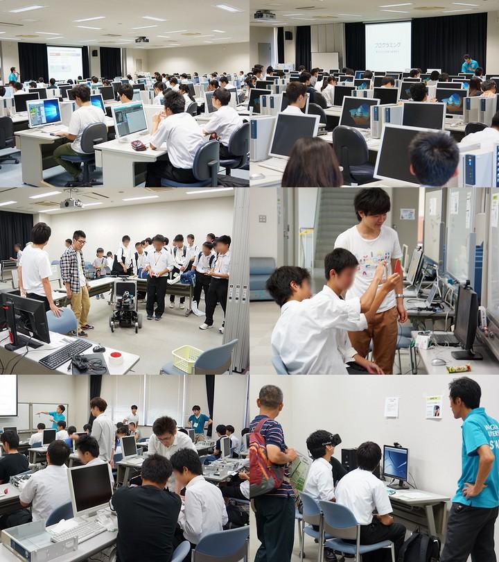 山口大学工学部「オープンキャンパス2017」を開催しました