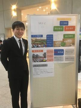 本学科2年生がスマートフォンアプリコンテストで入賞!