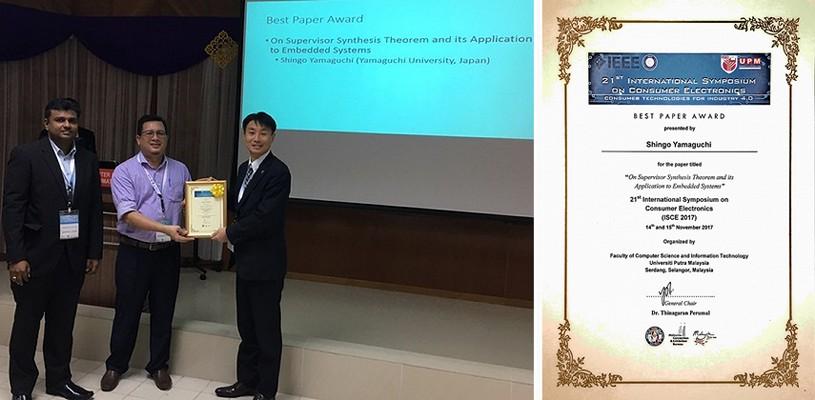 山口真悟教授が国際会議IEEE ISCE 2017においてBest Paper Awardを受賞!!