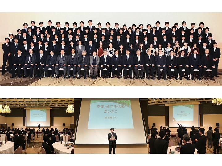 平成29年度知能情報工学科卒業・修了祝賀会を開催しました