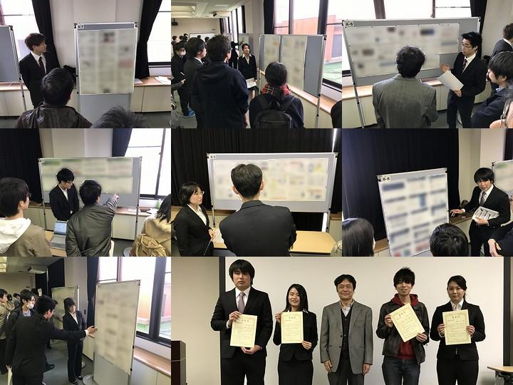 平成29年度山口大学数理・情報系合同卒業論文発表会を開催