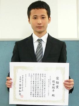 平成29年度電気・情報関連学会中国支部連合大会において本学科出身の大学院生が奨励賞を受賞!