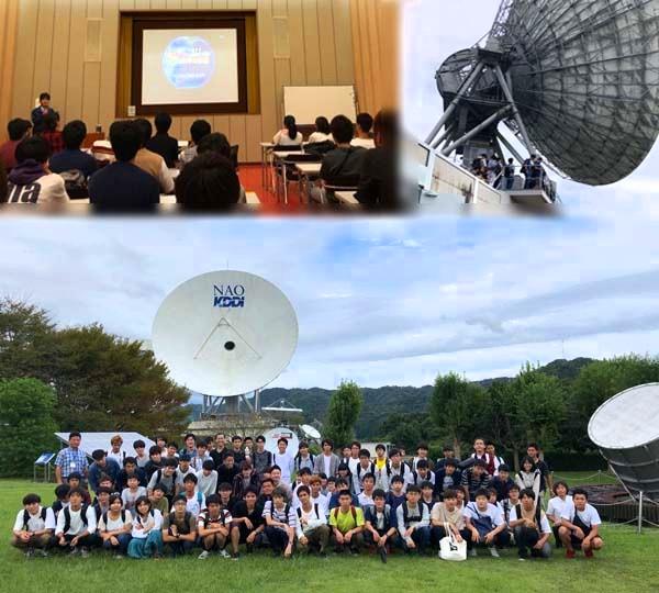 令和元年度知能情報工学科サマーセミナー(企業見学会)