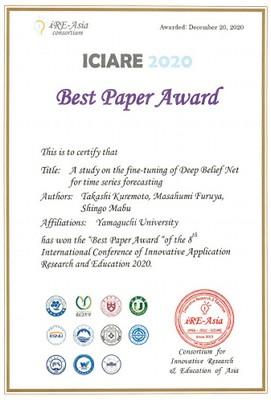 呉本尭助教が国際会議ICIARE2020において最優秀論文賞Best Paper Awardを受賞!!